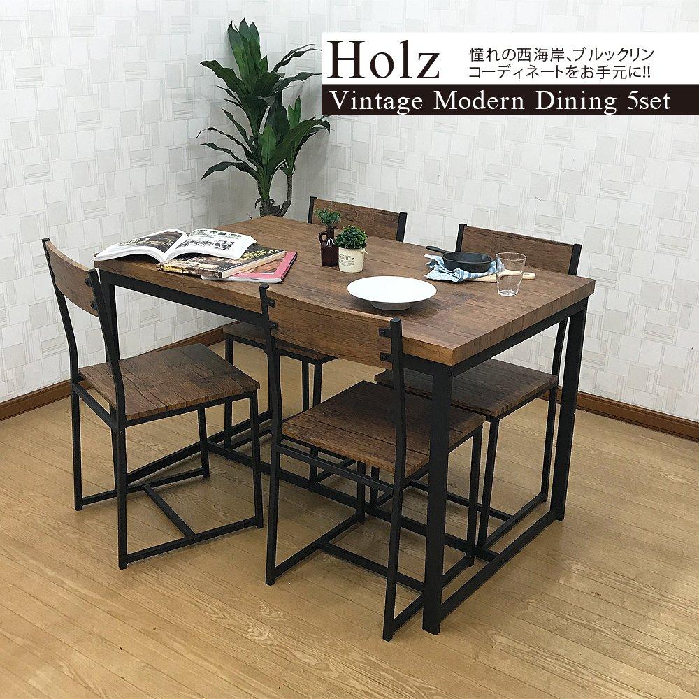 【予約開始】Holz ホルツ ヴィンテージテイストダイニング5点セット ブラウン 4人掛け 幅:120cm B0753DDDRW Parent
