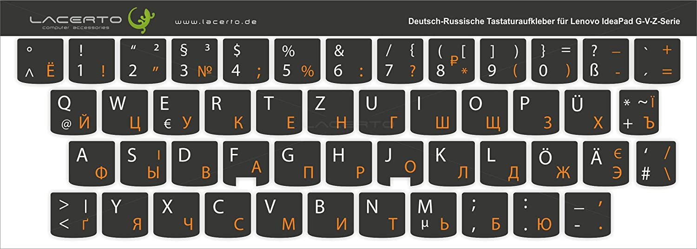 Lacerto/® con protecci/ón Mate Laminado Naranja Naranja y Negro f/ür Laptop Ruso de Teclado alem/án Decorativo para 14/x 14/mm para PC /& Laptop 14 x14 mm