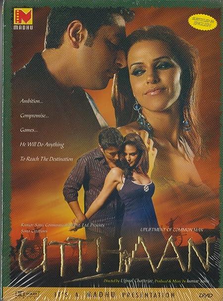 Download Utthaan Full Hindi Movie Priynshu Chatterjee And