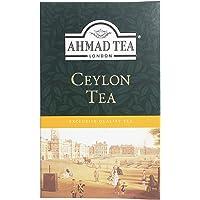 Ahmad Tea of London : Ceylon Tea (loose