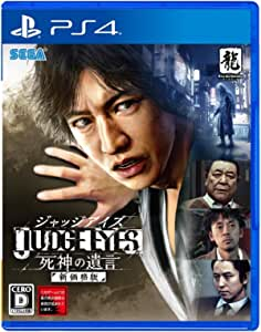 JUDGE EYES: Reaper of wills new price version - PS4