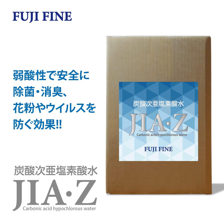 炭酸次亜塩素酸水 JIA-Z 20 蛇口コック付き B076RFLHWJ