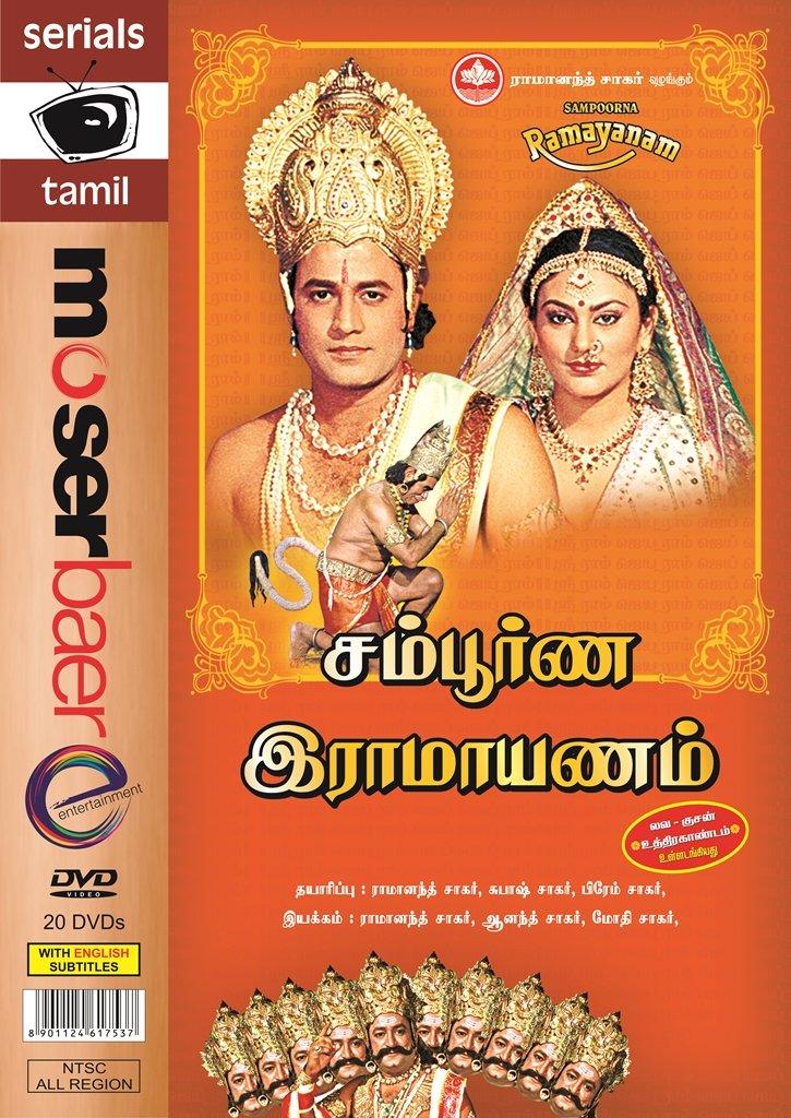 Amazon com: Ramayanam (Ramayan TV Series in Tamil) 20 Dvd
