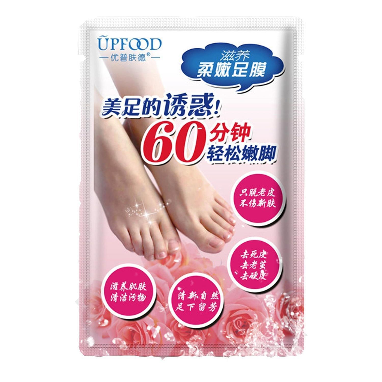Sikena Exfoliante pies Peeling renovación máscara quitar duro muerto piel cutícula talón 1 par Baños para pies