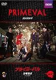 プライミーバル シーズン4 vol.2 [DVD]
