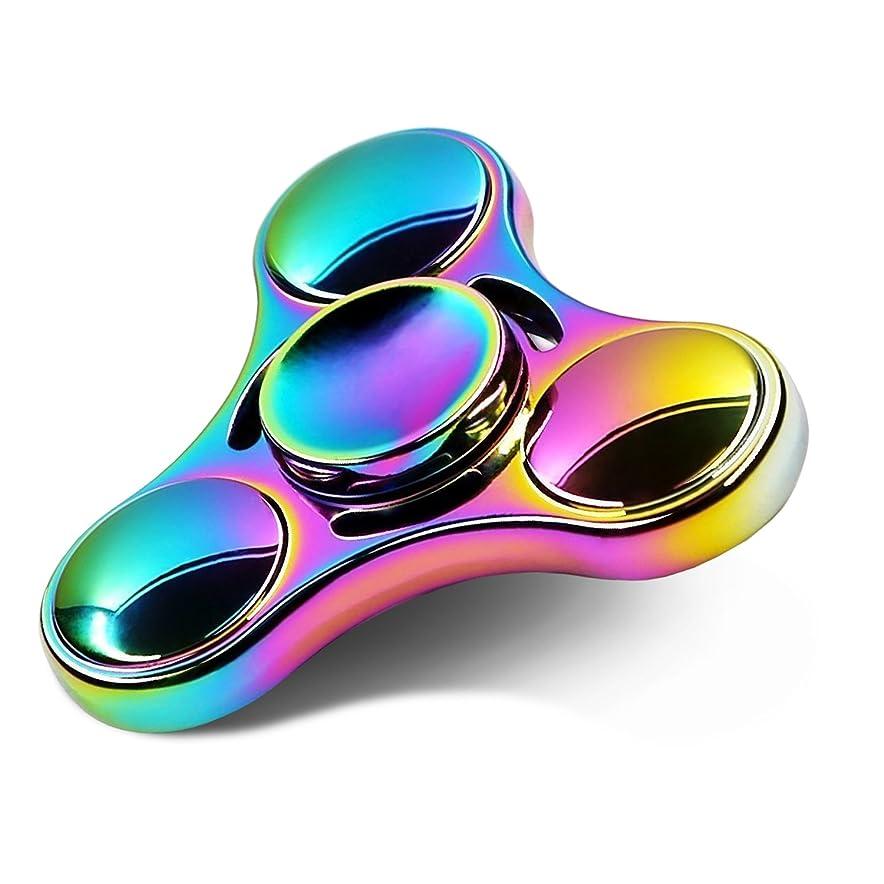 寄り添う製品超越するBeyeah ハンドスピナー 青銅色 3枚羽 Hand Spinner 指スピナー 銅 高品質 (メーカー直営店?1年保証付) BH-09