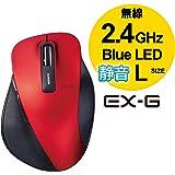 エレコム マウス ワイヤレス (レシーバー付属) Lサイズ 5ボタン (戻る・進むボタン搭載) 静音  BlueLED 握りの極み レッド M-XGL10DBSRD