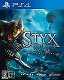 スティクス:シャーズ・オブ・ダークネス 【CEROレーティング「Z」】 - PS4