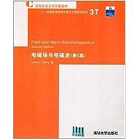 国际知名大学原版教材•信息技术学科与电气工程学科系列:电磁场与电磁波(第2版)