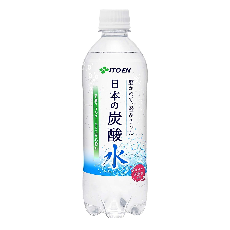 磨かれて、澄みきった日本の炭酸水