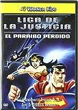 Liga De La Justicia: El Paraíso Perdido [DVD]