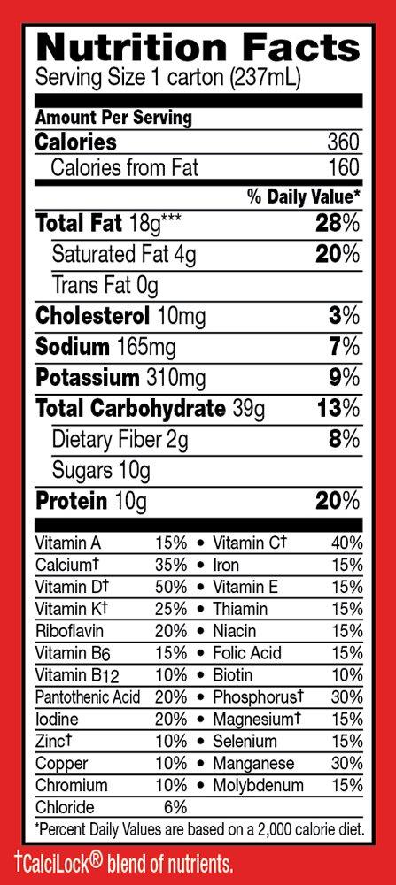 Boost Kid Essentials 1.5 Nutritionally Complete Drink, Vanilla Vortex, 8 Ounce, Pack of 27 by Boost Kids Essentials (Image #3)