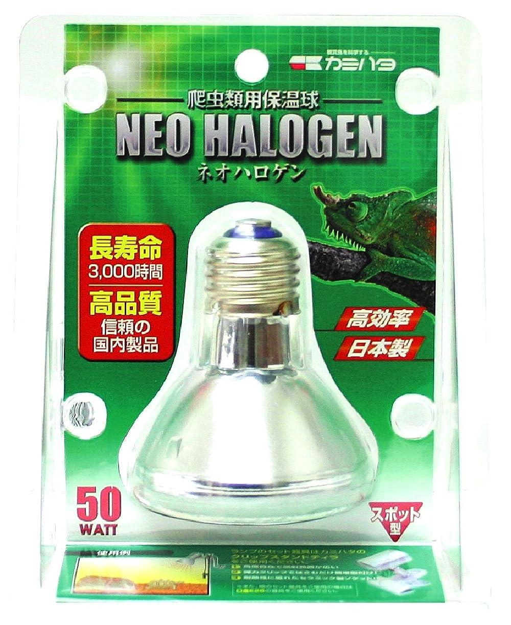 硫黄暴行推進、動かすZOOMED パワーサンUV 100W 爬虫類 ライト 紫外線灯 UV灯
