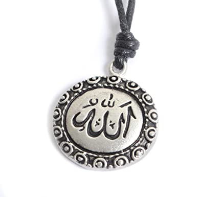 Vietguild Islam Allah Muslim Quran Silver Pewter Charm Necklace Pendant  Jewelry