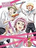 美男高校地球防衛部LOVE! 3 [DVD]