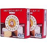 ロルフ カマンベール チーズ 125g×2箱 【冷蔵】