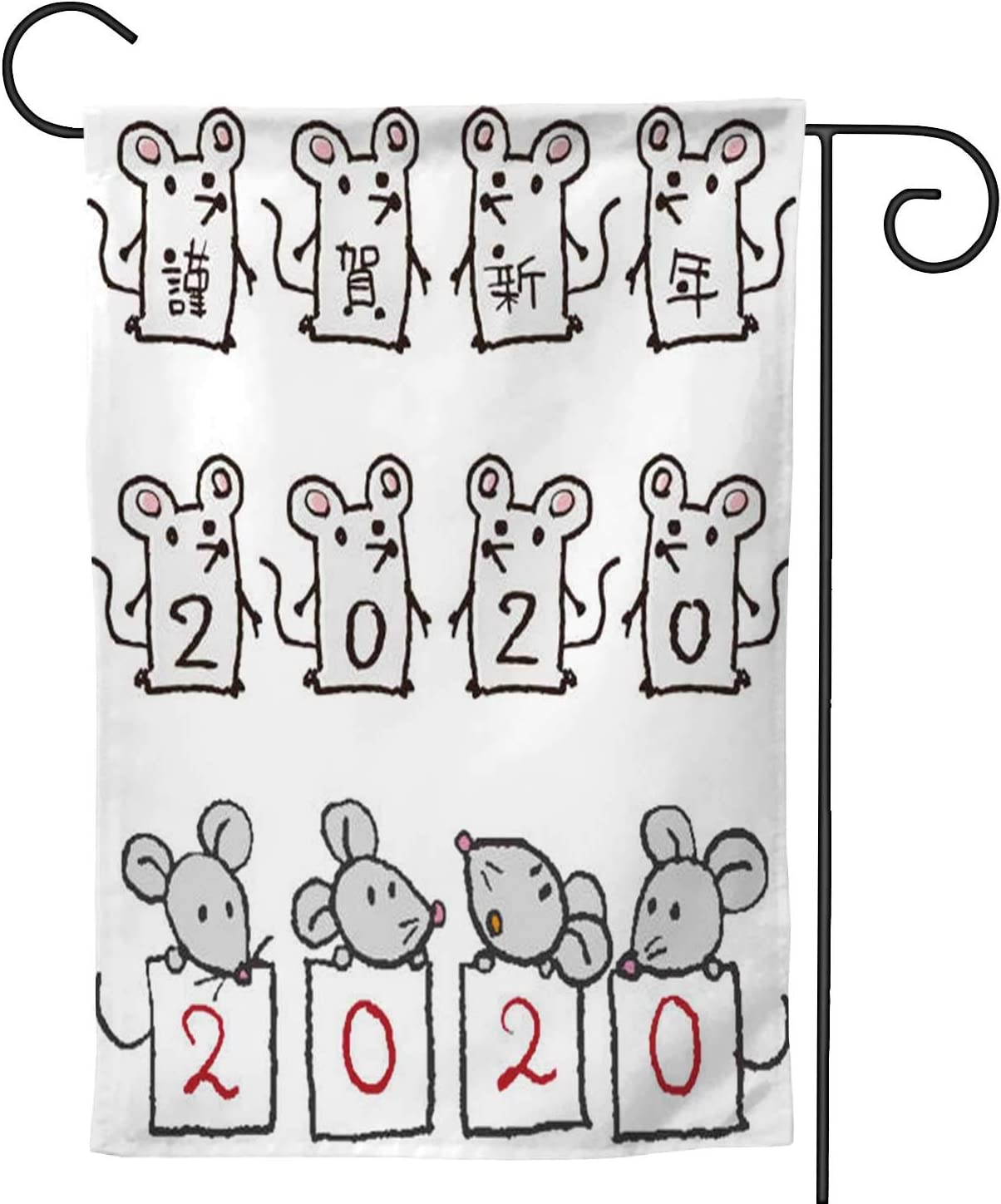 C COABALLA Hand Drawn Cute Mouse Rat - with Greeting Words - Japan,Welcome Garden Flag Double Sided Farmhouse Burlap Rustic Yard Outdoor Decoration Mouse - Animal 12.5''x18''
