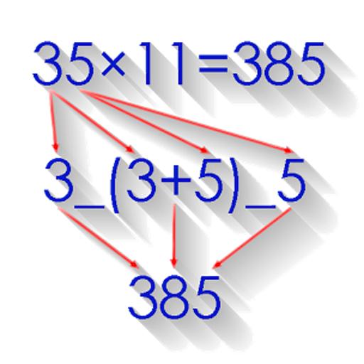 Math Tricks 2 (Multiplication Tables Tricks)