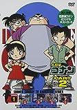名探偵コナンDVD PART2 vol.1