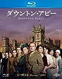 ダウントン・アビー シーズン2 ブルーレイBOX [Blu-ray]