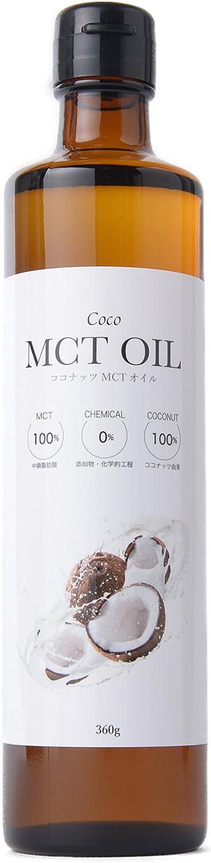 CoCo(ココ)『MCTオイル 360g ココナッツ由来100%』