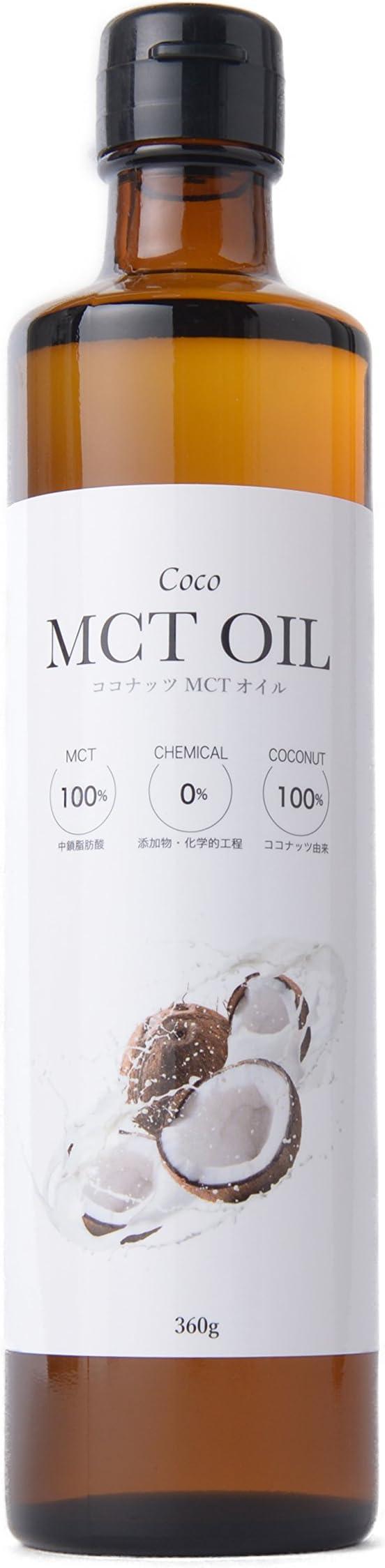 CoCo MCTオイル