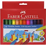 Faber-Castell 554324 - Estuche de cartón con 24 rotuladores escolares Jumbo, multicolor