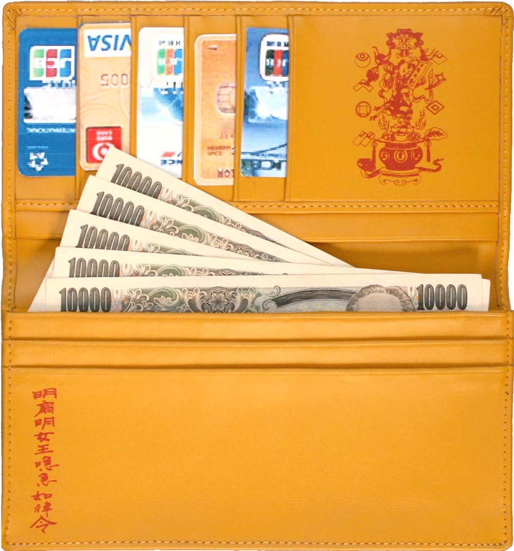 【開運 縁起】風水 財運 金運 財布 山吹色財布 「関帝護符」付 B007OS42IC