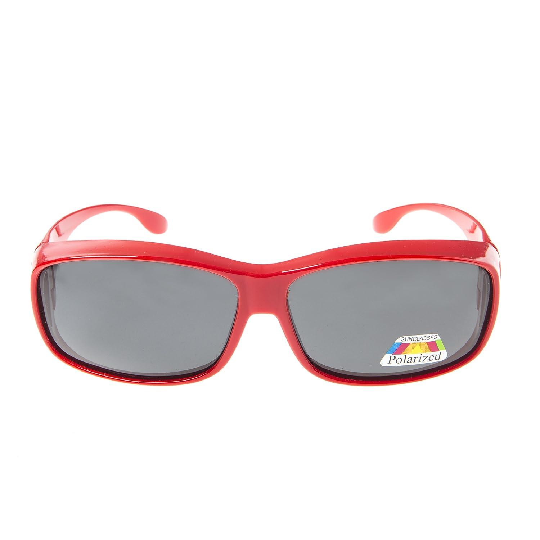Polarisierte Überziehbrille von ASVP Shop®, Sonnenbrille zum Tragen über der eigentlichen Brille,geeignet für das Autofahren Gr. Medium, rot