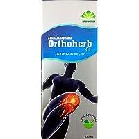 Pankajakasthuri Orthoherb Oil 100Ml [Pack Of 2] [Ayurvedic]