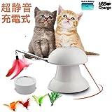 Pawsfun 猫おもちゃ 猫じゃらし USB充電式 超静音 自動回転 自動停止 省エネ 交換用羽付き4個パック 改良版 電動おもちゃ 白