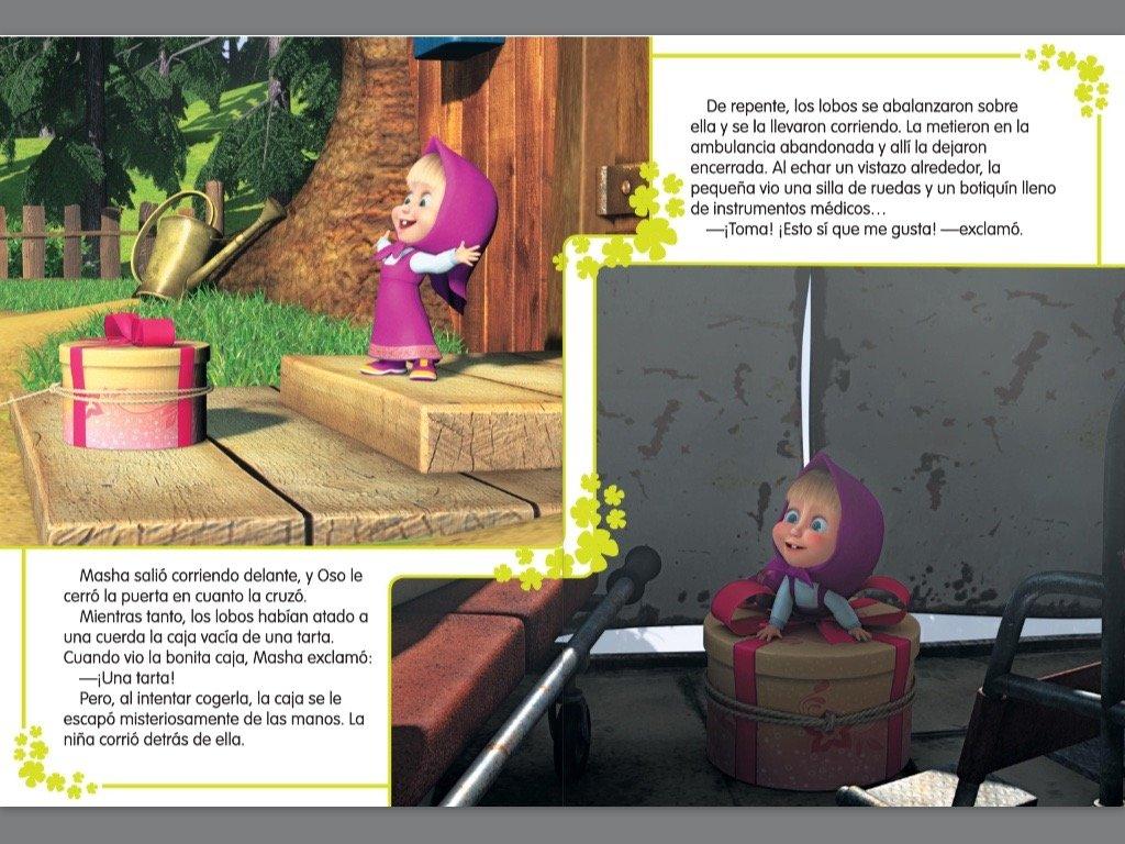 MASHA Y EL OSO. �QUE VIENE EL LOBO! (DE 4 A 6 A�OS): VARIOS AUTORES: 9788448845971: Amazon.com: Books
