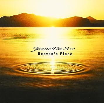 Amazon   Heaven's Place/Vanity...