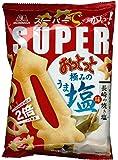 森永製菓 スーパーおっとっと<極みのうま塩味> 55g×10袋