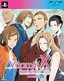 VitaminX Evolution Plus Limited Edition (限定版)