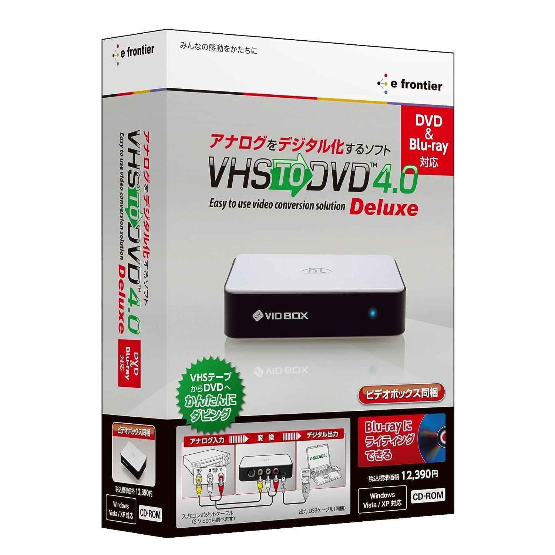 VHStoDVD 4.0 Deluxe B001W4587S Parent