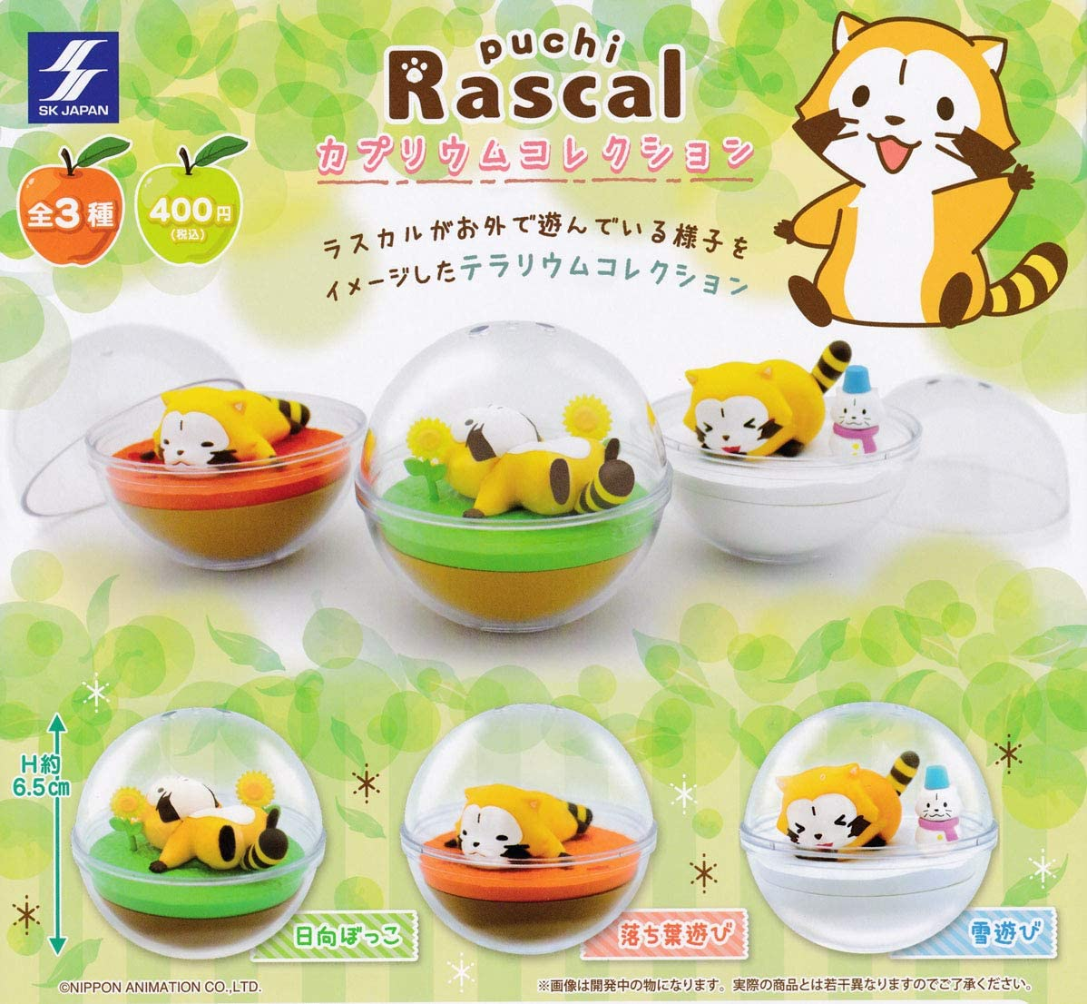SK Japan play your face of Japan 6 set Gashapon mascot toys