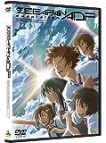 ゼーガペインADP [DVD]