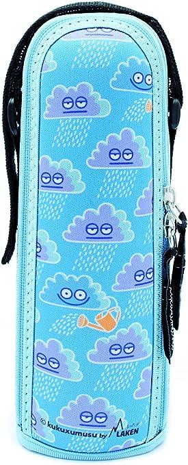 KUKUXUMUSU Termo Líquidos (350cc) (Nubes Azul): Amazon.es: Bebé