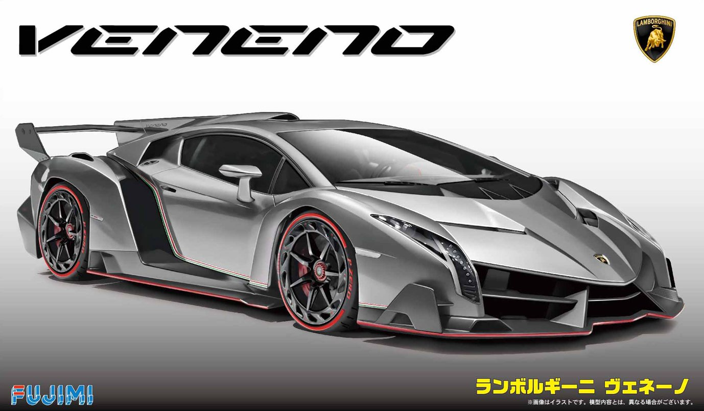 Amazon.com: 1/24 Real Sports Car Series No.01Lamborghini Veneno: Toys U0026  Games