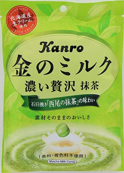 Kanro Co., Ltd. dulce de leche de oro bolsas de t? verde