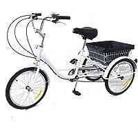 Tanti 20 inch 8 versnellingen volwassen 3-wielige fiets, driewieler van koolstofstaal met mand, wit
