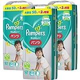 【Amazon.co.jp限定】【ケース販売】パンパース おむつ さらさらケアパンツビッグ