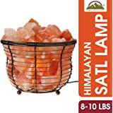 Natural Himalayan Salt Lamp, Tall Round Metal Basket lamp with Dimmer Switch   8-10 lbs
