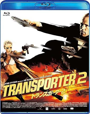 Amazon.co.jp | トランスポータ...