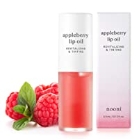 NOONI Appleberry Lip Oil | Tinted Lip Oil To Soothe Dry Lips | Korean Skincare,...