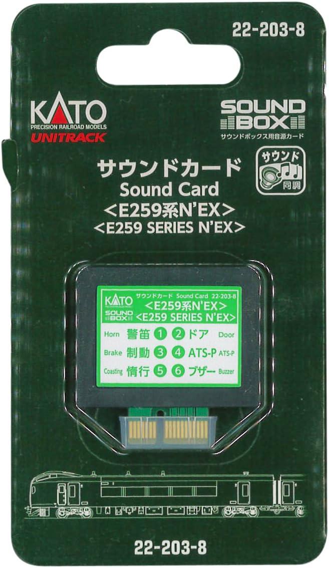 Series E235 N scale Kato 22-241-1 UNITRACK Sound Card