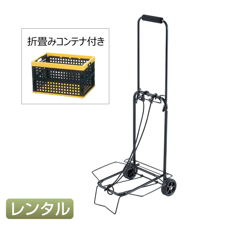 [BBQ器材レンタル利用チケット]キャリーカート(コンテナBOX付き)