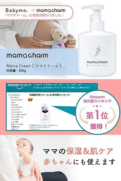 予防 クリーム 線 市販 妊娠