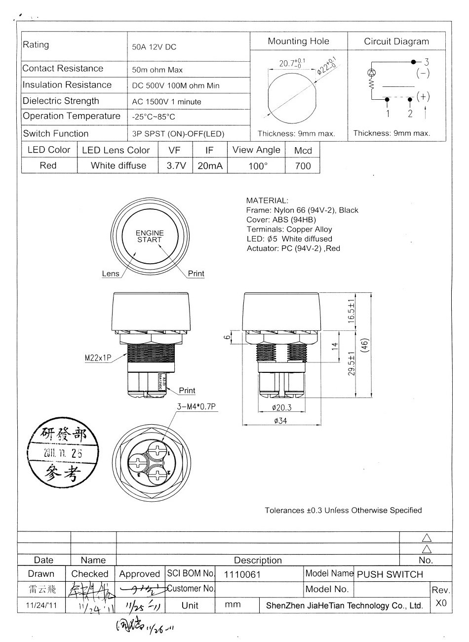 Universal Ignition Switch Wiring Diagram Automotive on ignition coil wiring diagram, marine ignition switch wiring diagram, ford ignition switch wiring diagram, motorcycle ignition switch wiring diagram,